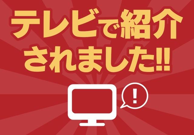 キャンペーン写真